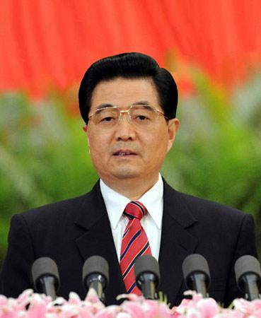胡锦涛在党的十七大上的报告(全文)