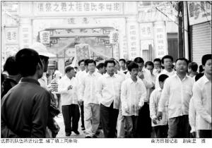 一场风上演葬在成都广东甲子镇光大别墅溪水陆丰图片