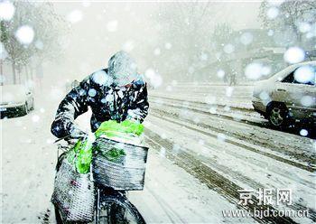 沈阳,哈尔滨,长春三地机场关闭数小时
