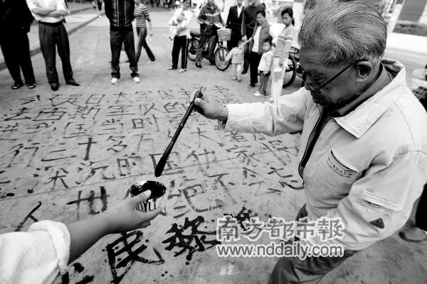 南京人口管理干部学院_南京 老年人口 2018