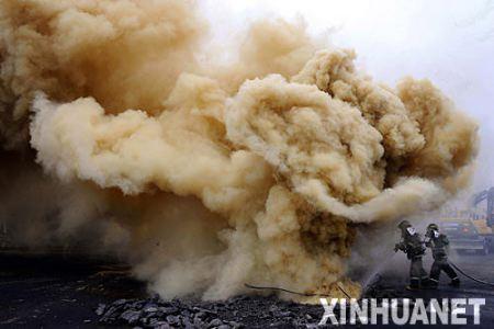 中国驻韩大使紧急约见韩官员处理善后事宜