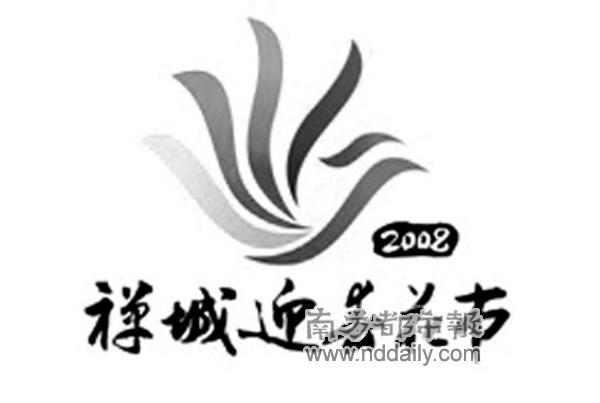 玉兰花校庆logo设计分享展示