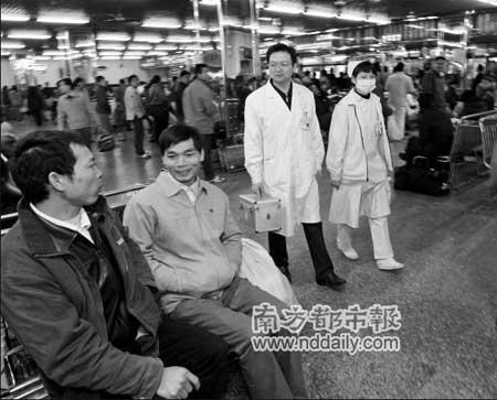 广州卫生局要求保障滞留人员卫生安全