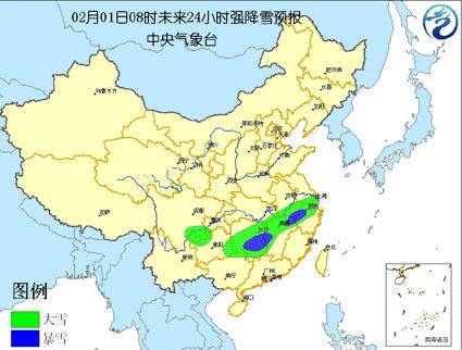 中央气象台发布橙色警报:湘皖赣浙等地有暴雪