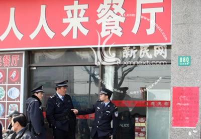 上海一名男子持刀劫持人质被制服(图)