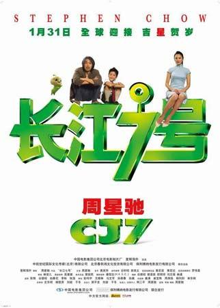 3527块银幕与51亿元产值:中国电影收复失地