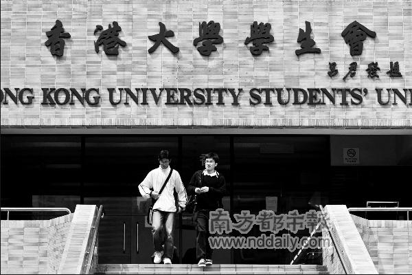 国内新闻 正文       香港大学近日发生陈冠希艳照门的翻版事件.