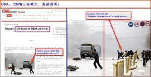 中国网民自发反击外媒歪曲拉萨事件(组图)