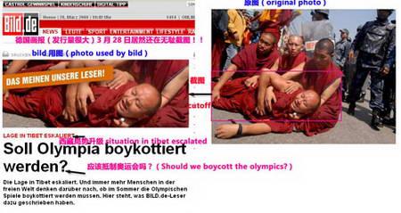 德国媒体再次歪曲报道西藏事件(组图)