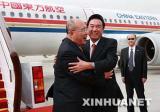 吴伯雄率中国国民党大陆访问团抵达北京