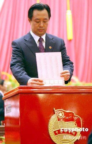 陆昊当选共青团中央第一书记(图)