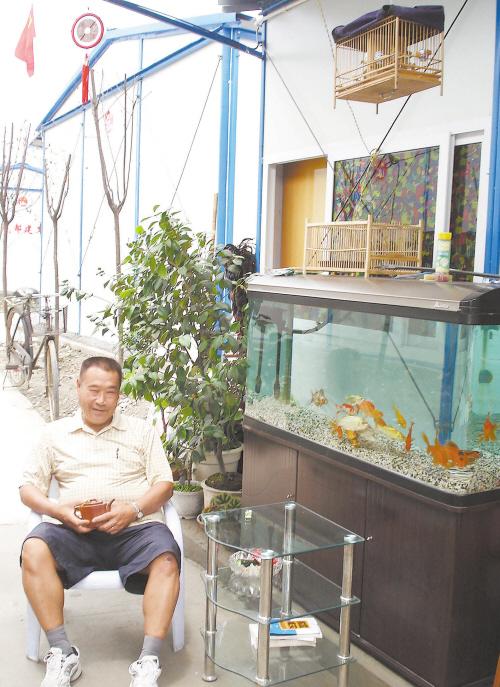 阳台养鱼装修效果图