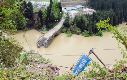四川银厂沟将封山育林2至3年
