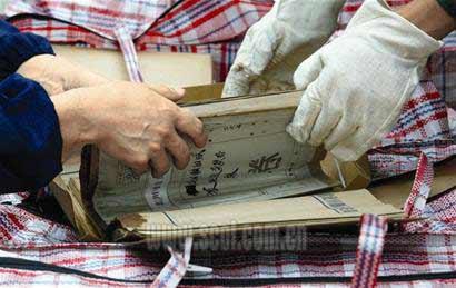 北川8.5万件档案有望5日从废墟中挖掘完毕