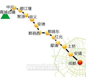 成都至都江堰铁路10月开建