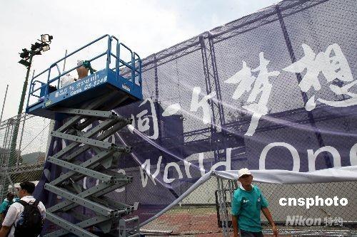 香港奥运马术赛提前两小时安检