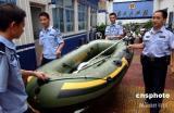 国家减灾委民政部针对凤凰启动灾情预警响应