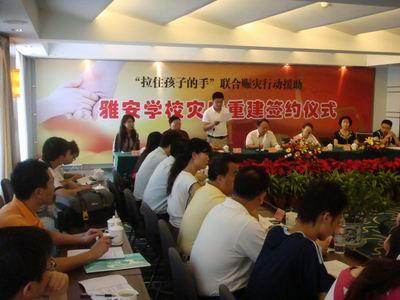 7月25日举行援建学校签约仪式(组图)