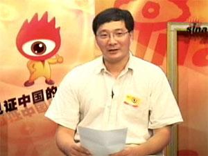 李树旺:运动训练要注意心理训练