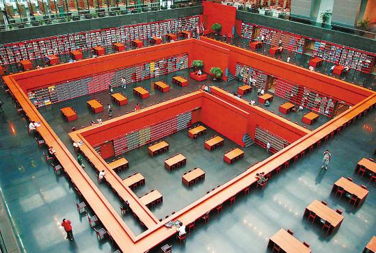 国家图书馆 的图像结果