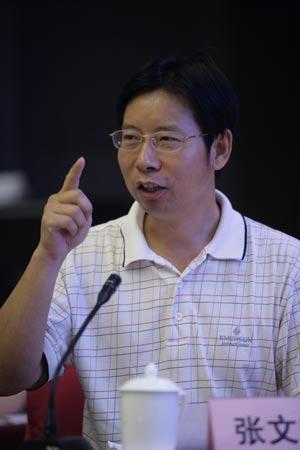 张文魁:社会责任与企业价值链结合