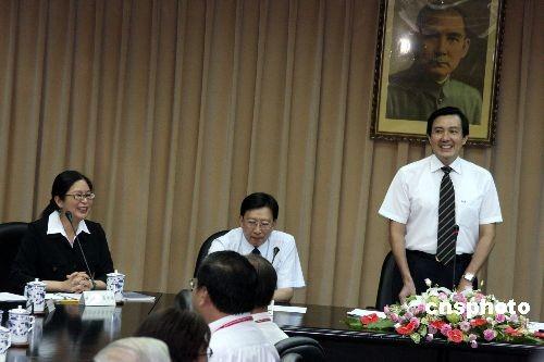 马英九:愿努力在任内与大陆签和平协议