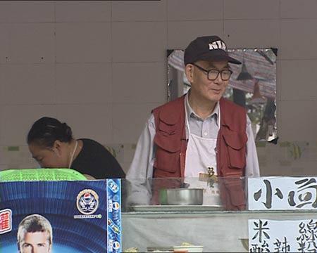《真情实录》10月21日播出《功夫导演变形记》