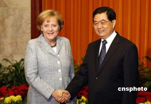 胡锦涛会见默克尔称中德没有根本利益冲突