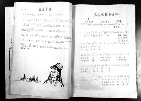 一本手抄歌集30年后找到作者(组图)