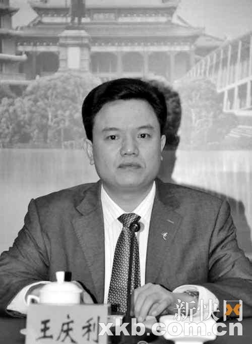 珠海公选干部正式上任
