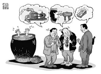 现代司马光(漫画)恋糖漫画时光腾讯图片
