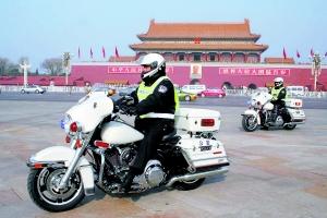哈雷警用摩托车天安门广场上岗