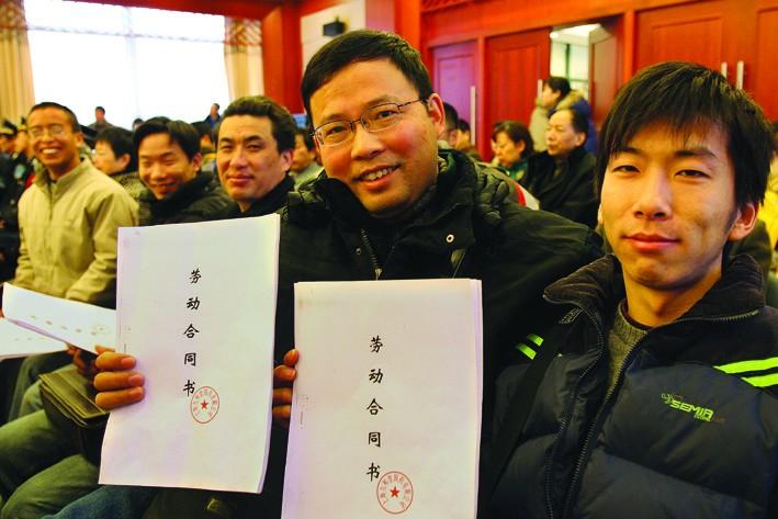 提前签订劳动合同 企业送职工新年礼