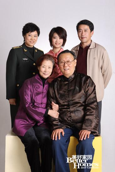 吴桂苓与吕中:四代和谐互尊重