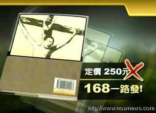 陈水扁新书《台湾的十字架》即将出版