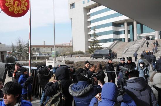 三鹿原董事长田文华被判无期并处罚金2000多万