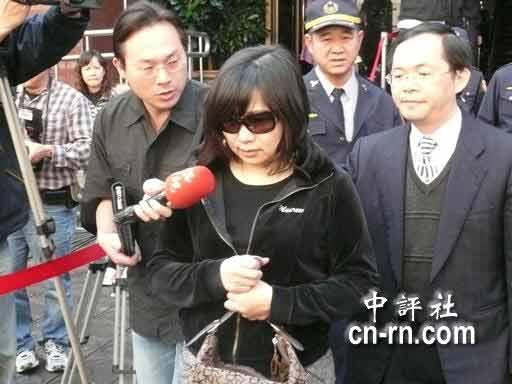 污点证人要求法官传陈水扁夫妇当面对质