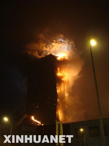 中央电视台新大楼北配楼发生火灾(组图)