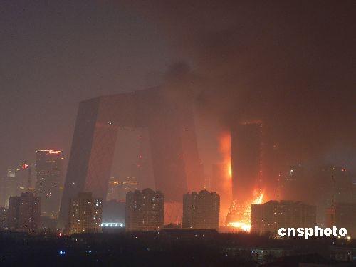 央视新址火灾因业主单位执意燃放A类烟花所致