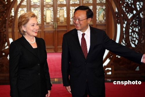 希拉里与杨洁篪会谈称中美关系基础牢固