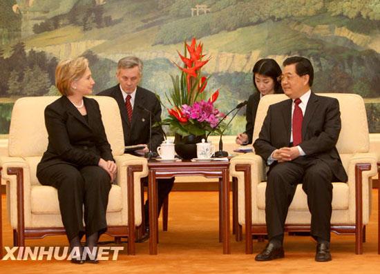 胡锦涛会见希拉里邀请奥巴马尽早访华