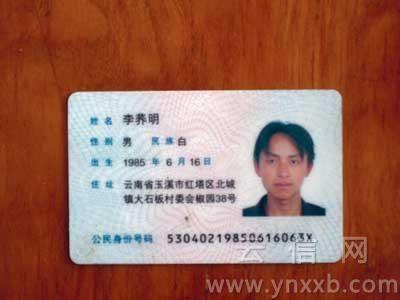 云南通报躲猫猫事件:死者系牢头狱霸殴打致死