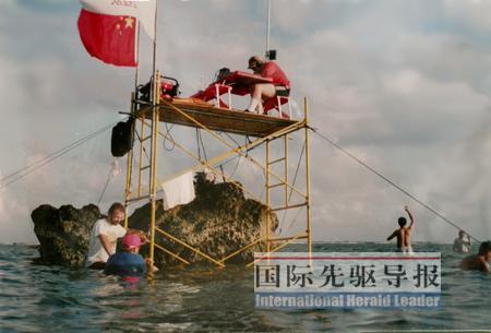 中国无线电爱好者4登黄岩岛与菲海军较量