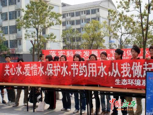 南昌工程学院开展世界水日暨中国水周宣传活动