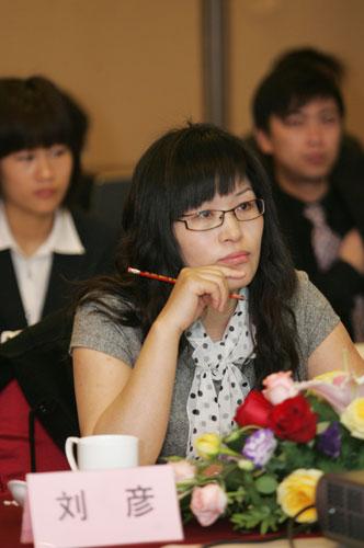 刘彦:如何帮助中国外贸走出下滑困境