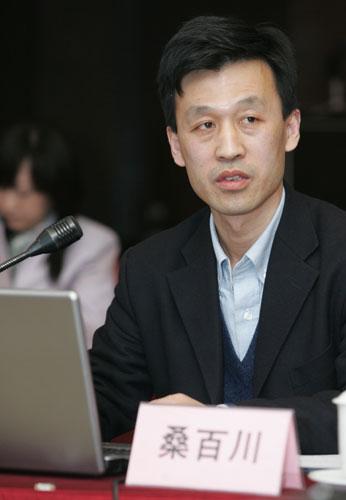 桑百川:稳定外商投资,缓解外贸深度衰退