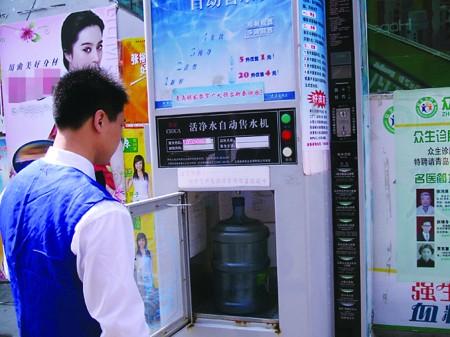 自动售水机 水质无人管