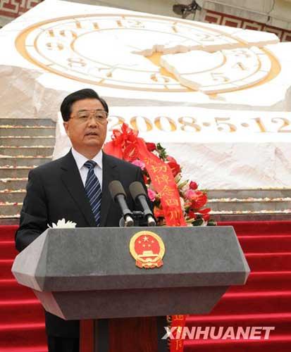 胡锦涛:力争提前一年完成灾区重建目标(实录)