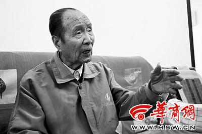 """大策反国民党市长的""""解放""""历程(图)"""