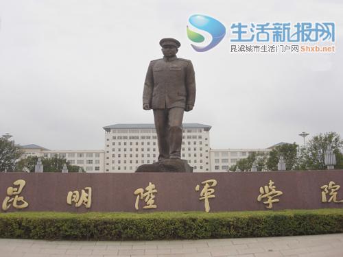 """陈赓雕塑""""定居""""昆明陆军学院"""